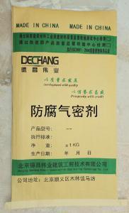 混凝土密實劑價格 水泥氣密劑 硅質密實劑  抗裂、密實、補償收縮 北京德昌偉業建筑工程技術有限公司