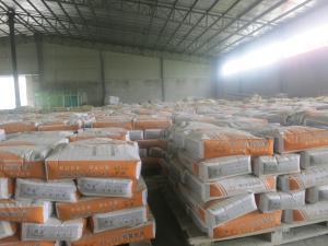 抗裂砂漿/粘結砂漿     耐酸堿、耐腐蝕、不開裂、不脫落、穩定性高     山東華能保溫材料有限公司