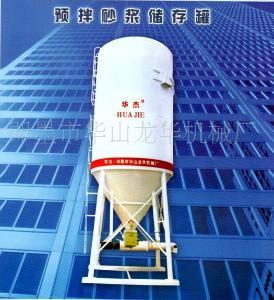 青島龍華杰機械 供應 砂漿 干粉儲存罐