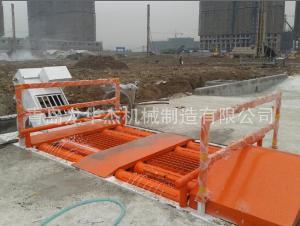 青岛龙华杰机械 供应 工地洗车机