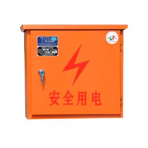 開關箱 JSP-K/4-250A