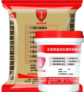 聚合物修補砂漿    和易性好、無毒環保、粘結力強、抗滲性好    北京新益世紀建材有限公司