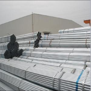 镀锌管厂家直销各种型号