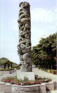 石雕工艺景观  园林雕塑  石材