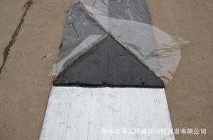 大禹 钢板腻子止水带  止水材料