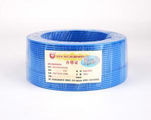 聚氯乙烯絕緣電線BV4.0