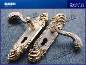 柯泰 三色歐式房門鎖  裝飾材料