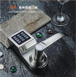高盾D6500专业密码遥控锁