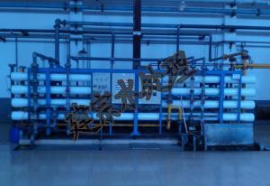 80吨电厂反渗透水处理设备