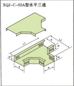 槽式水平三通 优质镀锌桥架 保证质量