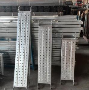 廠家直銷鋼跳板/鋼踏板/掛鉤踏板 現貨