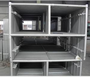 廠家銷售出口型腳手架門架梯架/鋼跳板 舉報