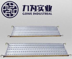 厂家供应脚手架刚跳板挂钩跳板钢踏板挂钩踏板