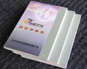 防水紙面石膏板