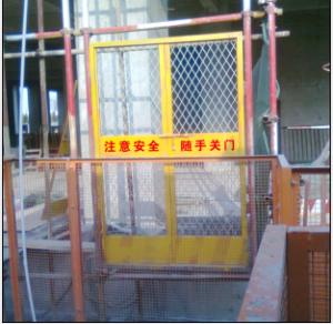 施工電梯井門