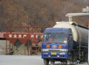 量供应高品质生石灰 钙氧化物生石灰 高品质高活性生石灰批发