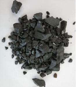 推薦供應配重鐵礦石 遼寧丹東鐵礦石 磁鐵礦石批發 量大從優