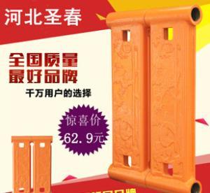 河北圣春铸铁散热器 板翼系列散热器 板翼560 厂家直销
