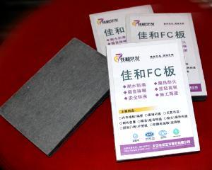增強纖維水泥板