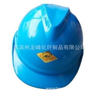 专业劳动安全防护配件吉象A8安全帽 玻璃钢安全帽【图】