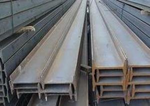 深明达  槽钢  厂家直供  可配送到厂
