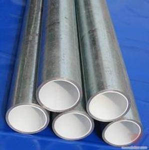 苏州勤丰管业热镀锌内衬塑钢管各种型号