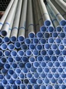 蘇州勤豐管業熱鍍鋅內涂塑鋼管