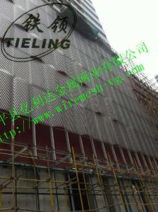 幕墙装饰铝板网、铝板拉伸网系列