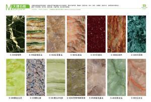 蘇美材料  大理石板  室內裝飾板