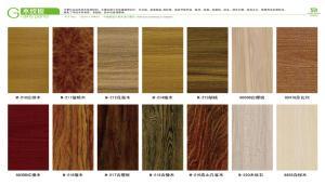 苏美   木纹板  室内装饰板