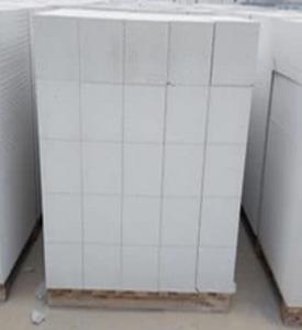 蒸压加气混凝土切块 耐火、隔音、抗渗、保温、强度大 呼和浩特市金水河阳光实业有限责任公司