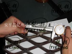 重型鋼板網、10mm厚菱形鋼板網、腳踏網