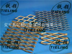 重型鋼板網、檢修馬道用鋼板網踩踏網