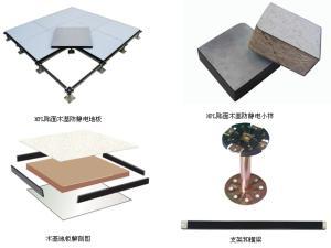 復合防靜電活動地板  上海宜寬
