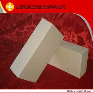 高鋁保溫磚
