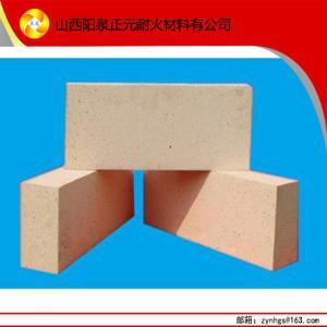 高铝半保温砖