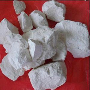 山东厂家 优质供应 活性氧化钙 块状 货源充足