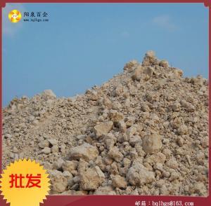 廠家直銷 山西陽泉標準高級耐火材料 優質 高鋁耐火火泥 支持定制