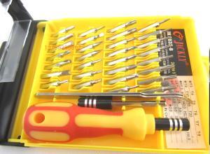 手动螺丝刀套装 多功能组合 33/45合1手机十字批头起子维修工具