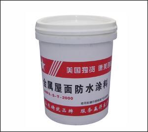 金屬屋面防水涂料