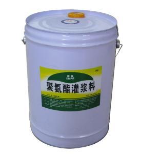 聚氨酯灌浆料(疏水型)