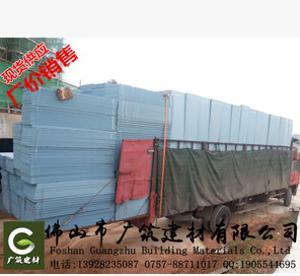 特價現貨供應XPS擠塑板/B1級擠塑板/B2級擠塑板/普通級低至230