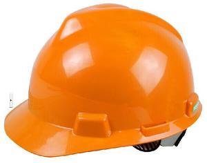 MSA V-A型安全帽