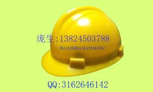 E型安全帽
