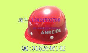 ABS防爆型安全帽