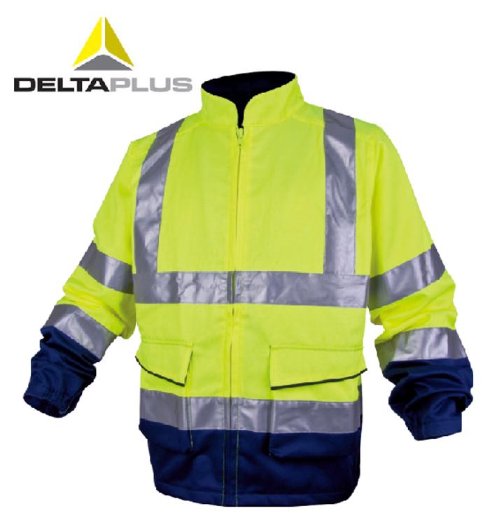 代尔塔反光服背心马甲防寒服套装安全服环卫衣服荧光