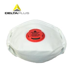pm2.5 口罩 防霧霾口罩FFP2防護一次性口罩男女防塵口罩工業粉塵