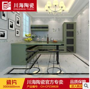 川海瓷砖 复古瓷砖 专业生产全抛釉800*800 欢迎加盟选购
