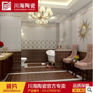 川海瓷砖 厂家生产 卫生间瓷砖 釉面砖 欢迎大批选购 支持加盟