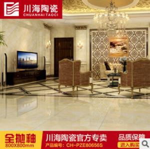 川海陶瓷砖 特价直销 各种磁砖 客厅地砖800*800 价格实惠